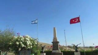 HaOn Israel  city images : The Turkish Pilots Monument, near Kibbutz HaOn, the Sea of Galilee, Israel
