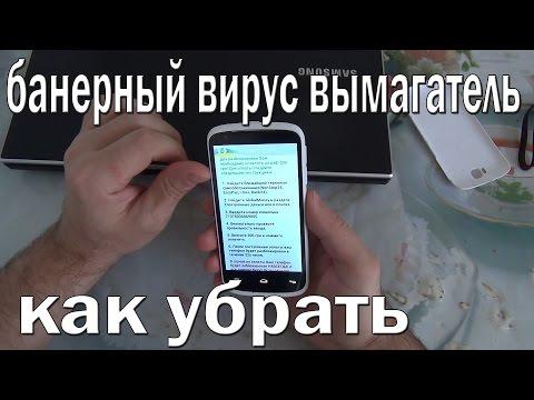 chto-delat-esli-telefon-zablokirovali-za-pornografiyu