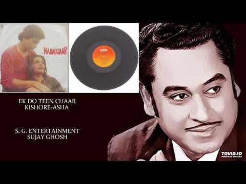Video RARE - EK DO TEEN CHAAR - KISHORE-ASHA - MADADGARH(1987) - LAXMIKANT PYARELAL download in MP3, 3GP, MP4, WEBM, AVI, FLV January 2017