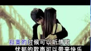 Khmer Foreign Musics - My Favorite Chinese Song