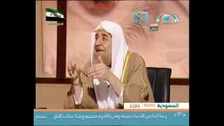 نحن معكم - الشيخ عدنان العرعور 27-7-2012