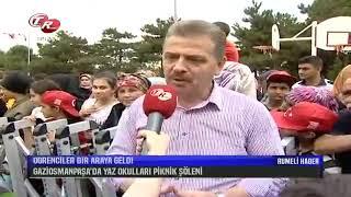 Yaz Okulları Piknik Şöleni - Tek Rumeli Tv