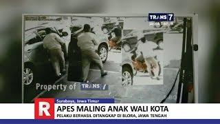 Video TRANS7 JAWA TIMUR - Apes!! Maling Mobil Anak Walikota Surabaya MP3, 3GP, MP4, WEBM, AVI, FLV Desember 2017