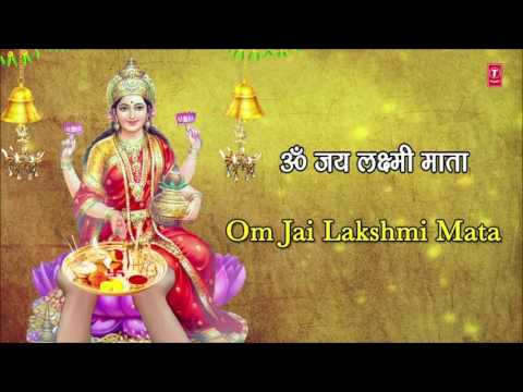 Video DIWALI Pooja Aarti I Om Jai Lakshmi Mata with Hindi, English Lyrics by ANURADHA PAUDWAL download in MP3, 3GP, MP4, WEBM, AVI, FLV January 2017