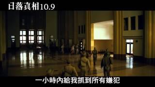 Nonton                         10 9             Film Subtitle Indonesia Streaming Movie Download