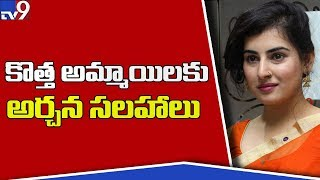 Video Sri Reddy thanks Archana for support || Tollywood Casting Couch - TV9 MP3, 3GP, MP4, WEBM, AVI, FLV April 2018