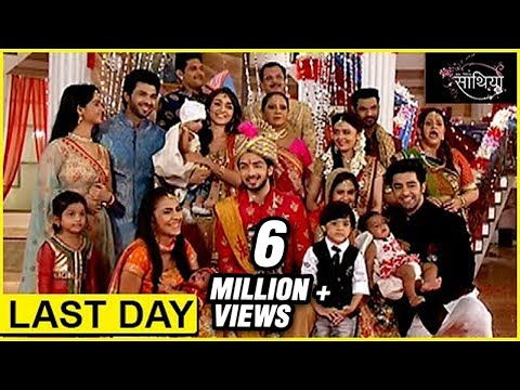 Last Day Shoot Of Saath Nibhana Saathiya - सा�