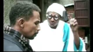 Kebebew Geda - Delalaw  (Ethiopian comedy)