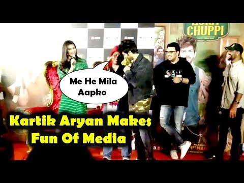 Kartik Aryan Makes Fun Of Media Reporter AT Luka Chuppi Trailer Launch EVENT