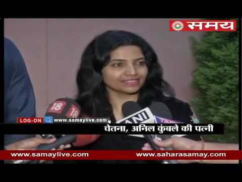 Chetna Kubnle on Anil Kubnle becoming head coach of Team India