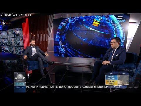 The WEEK Тараса Березовця та Пітера Залмаєва (Peter Zalmayev) від 20 січня 2018 року