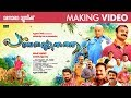Panchavarna Thatha   Making Video   Ramesh Pisharody   Jayaram   Kunchacko Boban