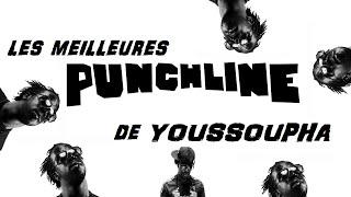 LES MEILLEURES PUNCHLINE  DE  YOUSSOUPHA