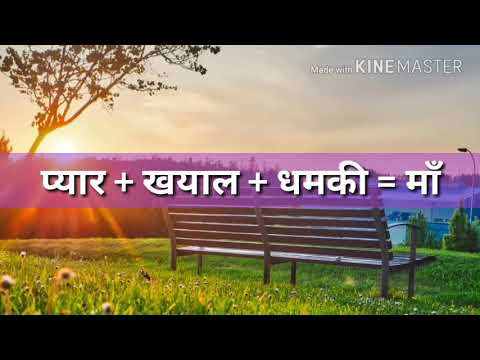 Family quotes - True line for family & relation / hindi quotes for family & life