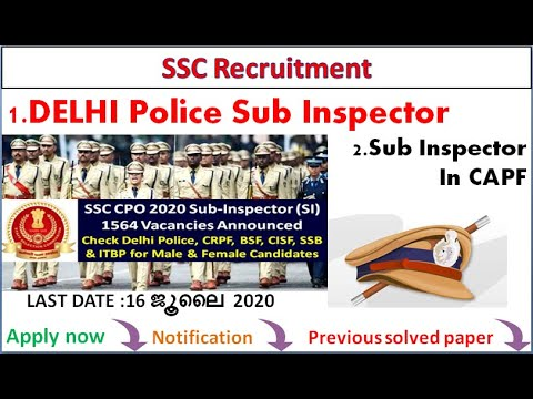 SSC CPO 2020 Notification | CPO SI/CAPF Official Notification Out |