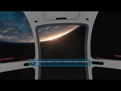 Subnautica (релиз) #27 - Финал. Нужно надеть этот прекрасный ребризер. (видео)