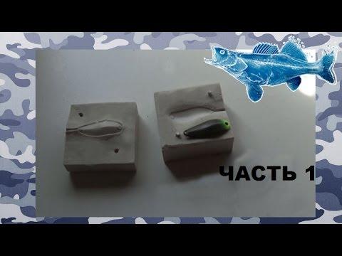 Изготовление микроколебалок в домашних условиях