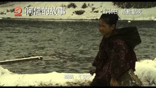 Nonton 《阿信的故事》(Oshin)  12月5日 感動獻映 Film Subtitle Indonesia Streaming Movie Download