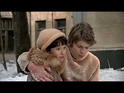 Русские Ромео и Джульетта