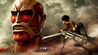 Attack on Titan - Colossal Titan Battle by IGN