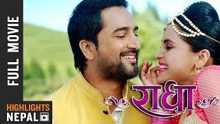 Video Radha | New Nepali Full Movie 2074 Ft. Jeevan Luitel, Sanchita Luitel MP3, 3GP, MP4, WEBM, AVI, FLV April 2018