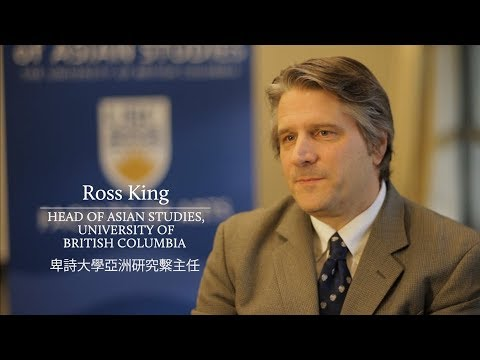 A Top 3 Canadian University Rejected Confucius Institute Three Times
