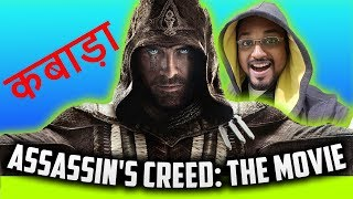 Nonton Assassin's Creed Movie Review in Hindi Film Subtitle Indonesia Streaming Movie Download