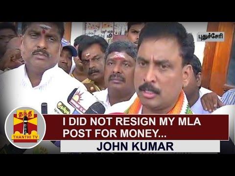 I-did-not-resign-my-MLA-Post-for-Money-John-Kumar-Thanthi-TV