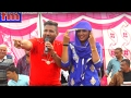Haryanvi Live Stage Song 2017  Viral Video waptubes