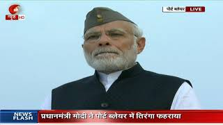 PM Modi hoists national flag in Port Blair