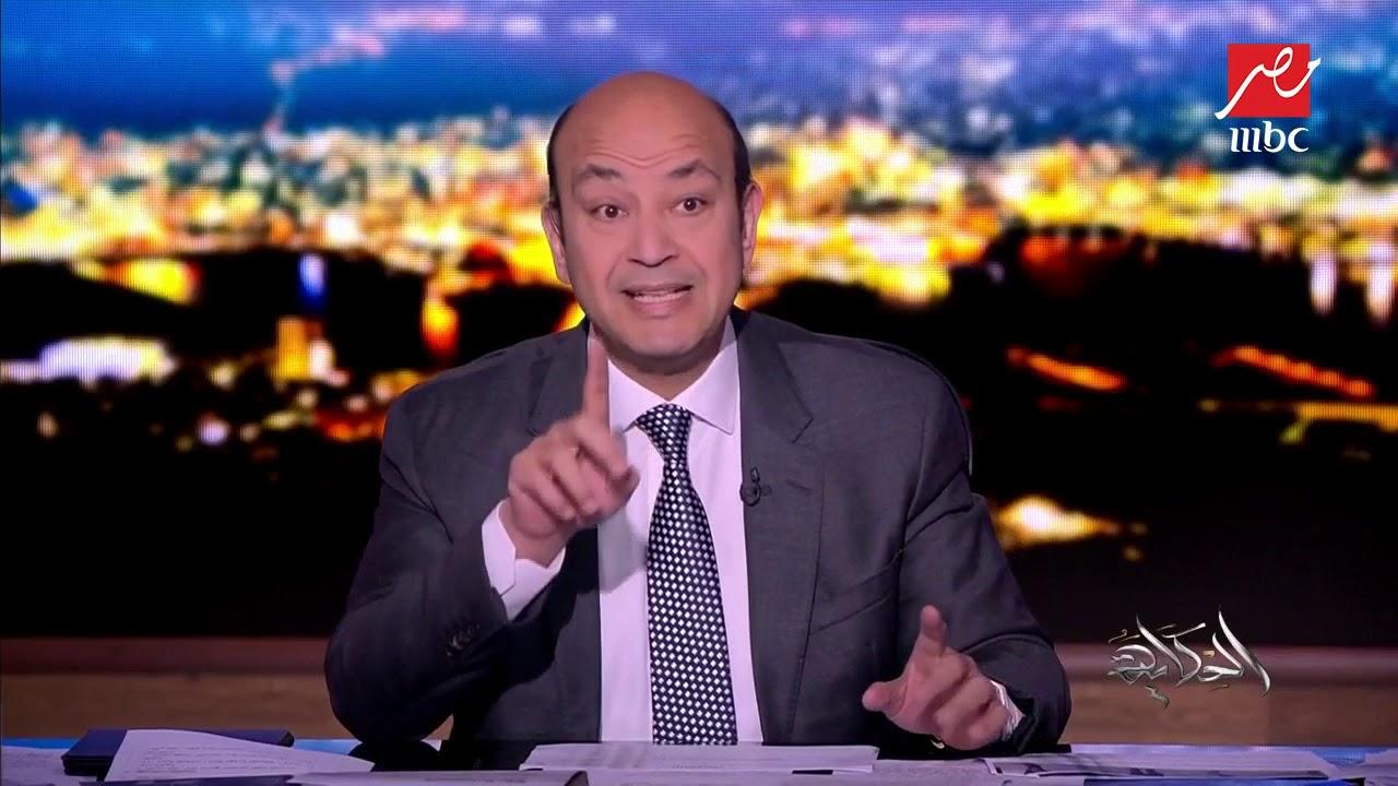"""جمهور الحكاية يختار عقاب والدة  """"طفل البلكونة"""" .. عمرو أديب يعلق: لو الواد مات هتعملوا ايه؟"""