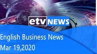 English Business News Mar 19,2020