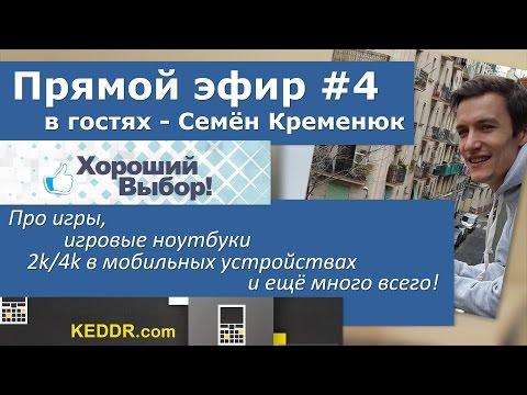 Ноутбуки Lenovo в Минске, купить ноутбук Lenovo, ноутбуки Lenovo  в кредит