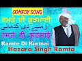 "Hazara S. Ramta Living Legend ""Ramte Di Kurmai"".wmv"