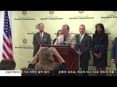 '갱과의 전쟁' 38명 체포  12.12.16 KBS America News