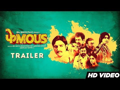 Official Trailer: Phamous