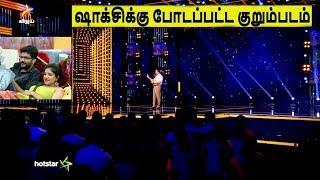BIGG BOSS 3 - 20th July 2019 | Promo 2 | Vijay Television