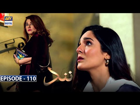Nand Episode 110 [Subtitle Eng] - 9th February 2021 - ARY Digital Drama