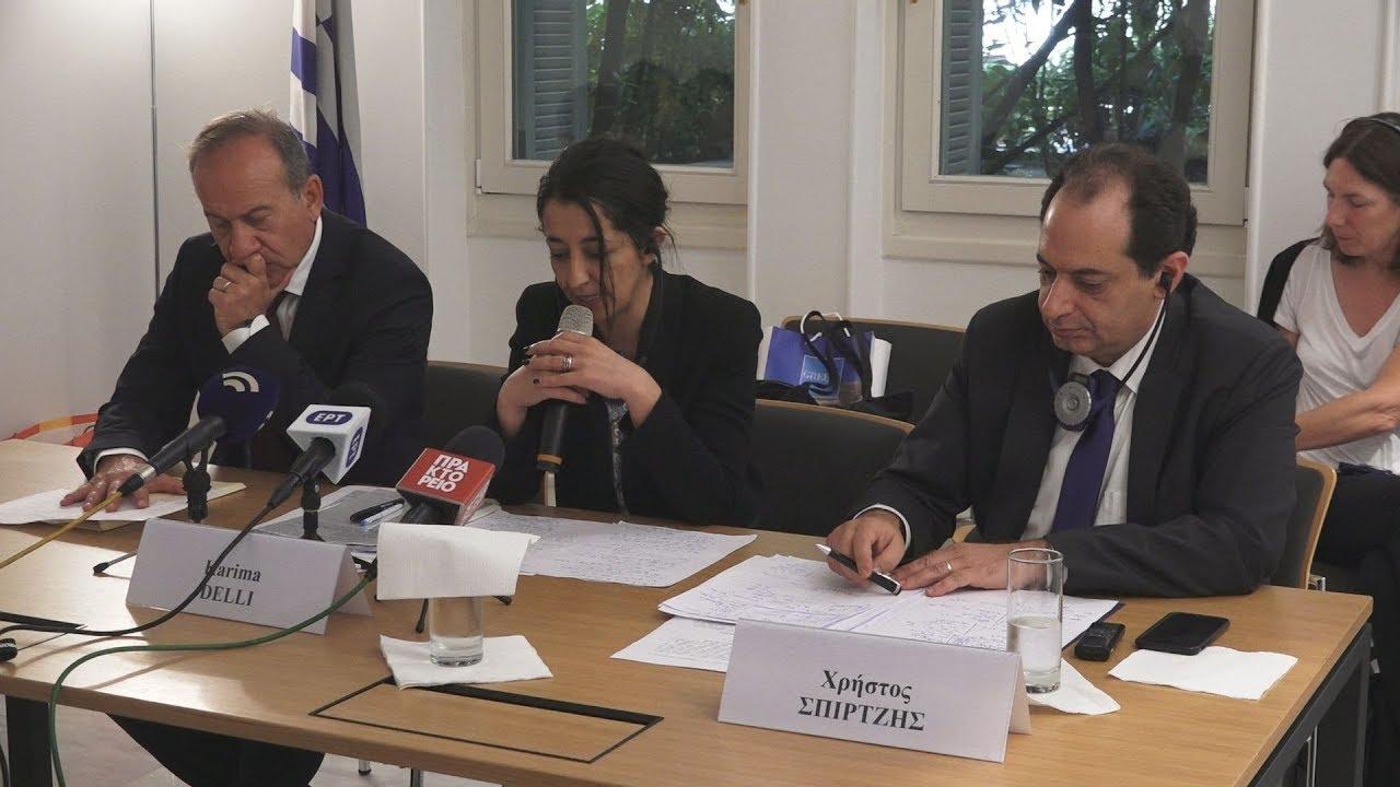 Συνέντευξη Τύπου  αντιπροσωπείας της Ευρωβουλής στην Ελλάδα