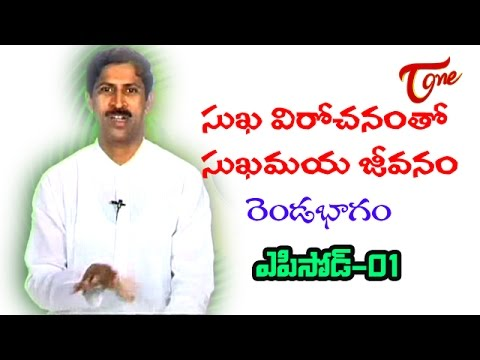 Dr Manthena Tips for Digestive Problems   Part   03