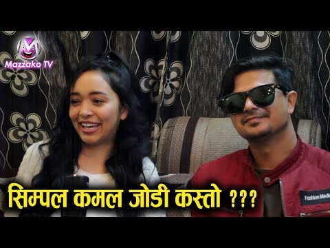 (Mazzako Guff || Kamal Khatri & Simple Kharel | Mazzako TV ...30 min.)