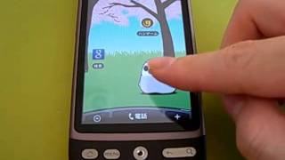 Pesoguin LWP SAKURA -Penguin- YouTube video
