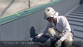 関市屋根上塗り/M様邸/石井