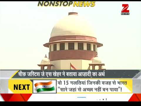 DNA : Non Stop News, August 15, 2017