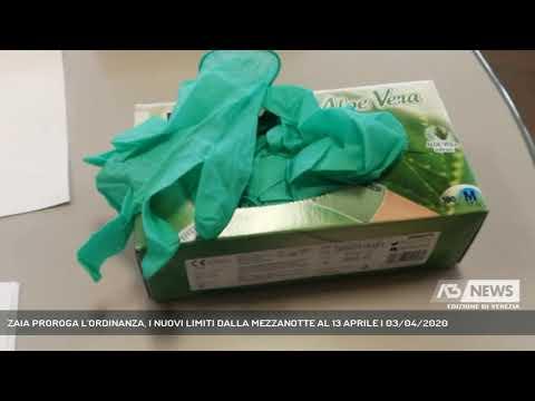 ZAIA PROROGA L'ORDINANZA, I NUOVI LIMITI DALLA MEZZANOTTE AL 13 APRILE | 03/04/2020