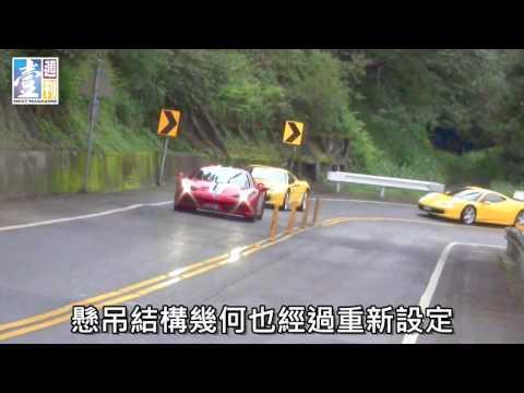 瘋馬賽車:Ferrari 458 Speciale