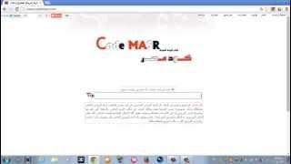 الرقم البريدى المصرى - الرمز البريدى المصرى