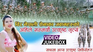 Superhit Lok Dohori Songs Collection - Video Jukebox | Gorkhe Bahadur | Skype Ma Phone Garda