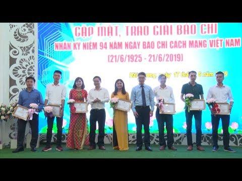 Hải Dương trao Giải báo chí nhân kỷ niệm 94 năm Ngày Báo chí cách mạng Việt Nam