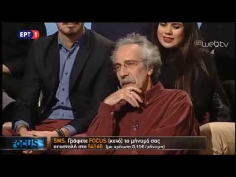 Ο Δένδιας ανακαλεί στην τάξη δημοσιογράφο που τόλμησε να πει τη γνώμη του
